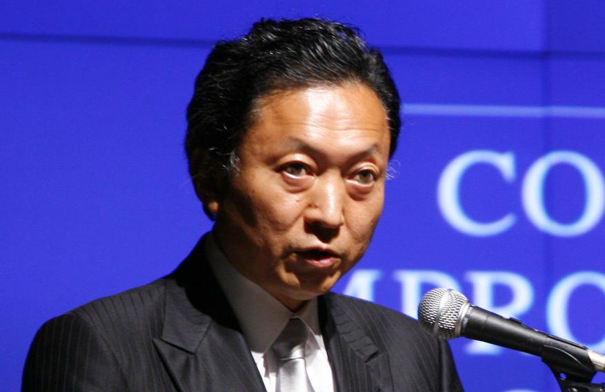 Yukio Hatoyama - Photo from Wikipedia Commons - Leoboudv
