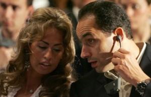 Gamal Mubarak and his wife Khadiga