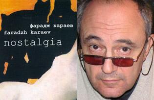 Faradzh Karaev