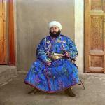 Emir of Bukhara. Bukhara