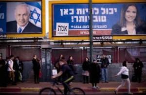 Israeli election posters