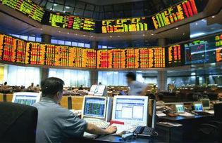 Computerised trading