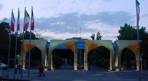 The gates of Tehran University.