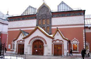 Moscow's Tretyakov Gallery