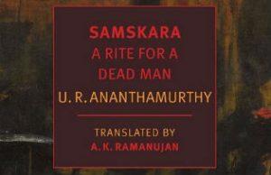 Samskara - Published by NYRB