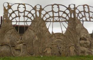 Dreamer's Gate Wall