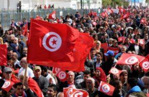 Tunisian protests
